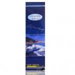 เซรั่มอัสการ์ ธรรมชาติ 100% ASKAR Hair Serum Natural 100 % 120 ml.