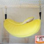 ที่นอนชูก้าร์ไกลเดอร์ ทรงกล้วย