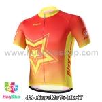 เสื้อจักรยานแขนสั้นทีม Bicycl 2015 สีแดงเหลือง