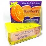 สบู่ เบนเนท ซีแอนอี BENNETT ( Vitamin C & E Soap ) 130 กรัม