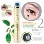 มิสทีน โอทู อายโรลออน เอสเซ้นซ์บำรุงผิวรองดวงตา / Mistine O2 Eye Massaging Roller 9 มล.