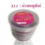 Moss Exotics WAX henna fashion color X11 สีม่วงชมพูพังค์ 100 g.