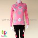 ชุดจักรยานแขนยาวขายาว Nalini 16 (02) สีชมพูลายจุดเทา