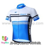 เสื้อจักรยานแขนสั้นทีม Bicycl 2015 สีน้ำเงินขาวดำ สั่งจอง (Pre-order)