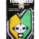Treefrog Wakaba Young Leaf กลิ่น Midnight Squash