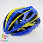 หมวกกันน็อคจักรยาน TOSUOD รุ่น GST8250