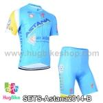 ชุดจักรยานแขนสั้นทีม Astana 14 (01) สีฟ้า สั่งจอง (Pre-order)