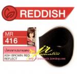 ครีมเปลี่ยนสีผม ดีแคช มาสเตอร์ แมส คัลเลอร์ครีม Dcash Master Mass Color Cream MR 416 น้ำตาลเทาประกายแดง (Ash Brown Red Reflect) 50 ml.
