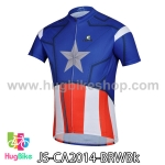 เสื้อจักรยานแขนสั้น Captain America 2014 สีน้ำเงินแดง สั่งจอง (Pre-order)