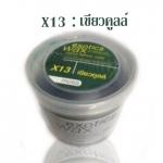 Moss Exotics WAX henna fashion color X13 สีเขียวคูลล์ 100 g.