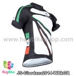 เสื้อจักรยานแขนสั้นทีม Giordana 2014 สีขาวดำเขียว
