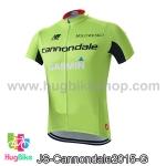 เสื้อจักรยานแขนสั้นทีม Cannondale 2015 สีเขียว