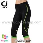 กางเกงจักรยานขาสามส่วน CheJi สีดำเขียว