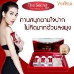 Verena The Secret Plus เวอรีน่า (30 เม็ด x 3 กล่อง)