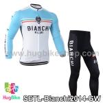 ชุดจักรยานแขนยาวทีม Bianchi 14 (01) สีเขียวขาว สั่งจอง (Pre-order)