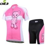 ชุดจักรยานเด็กแขนสั้นขาสั้น CheJi สีชมพูขาวลายหมี สั่งจอง (Pre-order)