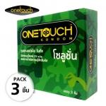 Onetouch Condoms ถุงยางอนามัย วันทัช โซลูชั่น ผิวเรียบ มีสารเบนโซเคน 5% w/w ลดความไวต่อความรู้สึกสัมผัส (บรรจุ 3 ชิ้น) - 52 มม.