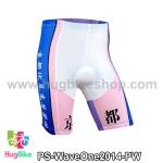 กางเกงจักรยานขาสั้น โอตาคุน่องเหล็ก Wave One สีม่วงขาว