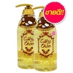 เจลอาบน้ำทองคำ Cathy choo 750 มล