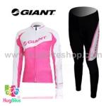 ชุดจักรยานแขนยาวทีม Giant สีชมพูขาว