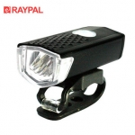 ไฟหน้าจักรยาน RAYPAL รุ่น RPL-2255 ชาร์ต USB สว่างมาก
