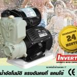 เครื่องปั๊มน้ำอัตโนมัติ แรงดันคงที่ KANTO รุ่น KT-TOP-400