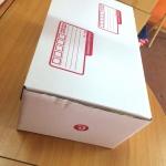 กล่องไปรษณีย์ ไดคัท เบอร์ จ ขนาด 40 X 24 X 17 cm. ใบละ 19.5 บาท