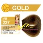 ครีมเปลี่ยนสีผม ดีแคช มาสเตอร์ แมส คัลเลอร์ครีม Dcash Master Mass Color Cream MB 237 บลอนด์เข้มประกายน้ำตาลจัด (Medium Blonde Brown Gold) 50 ml.