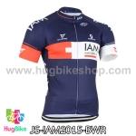 เสื้อจักรยานแขนสั้นทีม IAM 2015 สีน้ำเงินขาวแดง