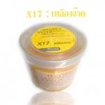 Moss Exotics WAX henna fashion color X17 สีเหลืองจ๊าด 100 g.