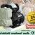 ปั๊มน้ำอัตโนมัติ KANTO | AUTOMATIC PUMP KANTO