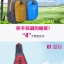 กระเป๋าจักรยานพาดไหล่ รุ่น Aomingge 01 thumbnail 3