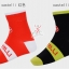 ถุงเท้าสำหรับใส่ปั่นจักรยาน ลายทีม thumbnail 5