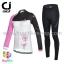 ชุดจักรยานผู้หญิงแขนยาวขายาว CheJi 14 (09) สีขาวดำชมพู