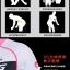 ชุดจักรยานผู้หญิงแขนสั้นขาสั้น CheJi 14 (06) สีขาวชมพูดำ สั่งจอง (Pre-order) thumbnail 10