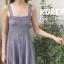 aug dress no.10 thumbnail 2