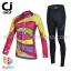 ชุดจักรยานผู้หญิงแขนยาวขายาว CheJi 15 (06) สีชมพูลายเหลือง thumbnail 1