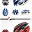 หมวกกันน็อคจักรยาน BaseCamp รุ่น BC-012 thumbnail 20