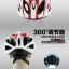 หมวกกันน็อคจักรยาน BaseCamp รุ่น BC-012 thumbnail 13