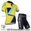 ชุดจักรยานแขนสั้นทีม Scott 14 (02) สีเหลืองฟ้าดำ