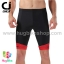 กางเกงจักรยานขาสั้น CheJi สีดำ ขอบแดง thumbnail 2