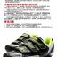 รองเท้าจักรยานเสือหมอบ TIEBAO รุ่น TB02-B943 สีขาวดำ thumbnail 7