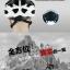 หมวกกันน็อคจักรยาน BaseCamp รุ่น BC-015 thumbnail 12
