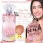 น้ำหอมสเปรย์ มิสทีน เวรี่ พิงค์ Mistine Very Pink Perfume Spray 50 มล. thumbnail 1