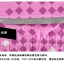 เสื้อจักรยานผู้หญิงแขนยาว CheJi สีขาวชมพู สั่งจอง (Pre-order) thumbnail 12