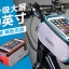 กระเป๋าจักรยาน ติดบนเฟรม รุ่น Roswheel 12496 thumbnail 26