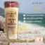 อัสการ์ ครีมนวดสูตรโคลนดำเดดซี ASKAR Moisture Cream with Dead Sea Black Mud 220 ml. thumbnail 1