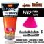 โลแลน พิกเซล เซลโลเฟน แฮร์ คัลเลอร์ แว็กซ์ H12 สีชมพู 150 g. thumbnail 1