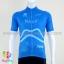 เสื้อจักรยานแขนสั้นทีม MAAP 16 (17) สีฟ้า