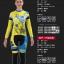 ชุดจักรยานผู้หญิงแขนยาวขายาว CheJi 15 (10) สีเหลืองน้ำเงิน ลายผีเสื้อ สั่งจอง (Pre-order) thumbnail 10